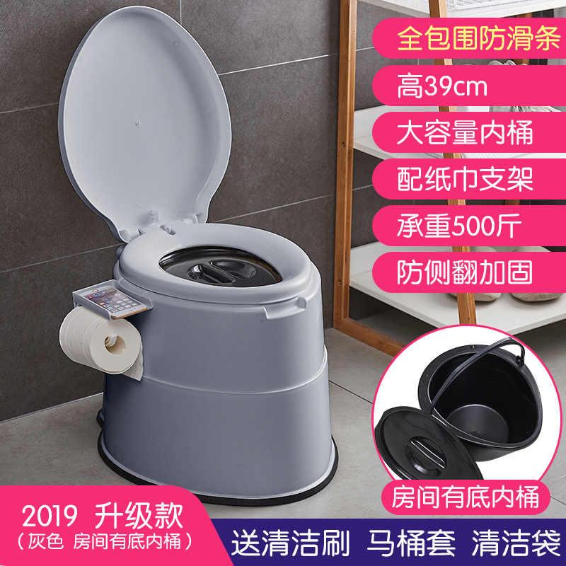 Przenośna toaleta, toaleta dla kobiet w ciąży, przenośny Spittoon dla gospodarstw domowych, domowe wiadro dla dorosłych w podeszłym wieku, krzesło stołek pisuarowy