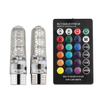цена на 2 PCS LED lights RGB LED Bulb Lamp 12V SMD 5050 Signal Lamp  Wedge Light Interior in Decorative Lights for Remote Controller