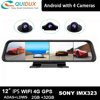 Dashcam 360° Panoramic View 4 Channel Car DVR Cameras Center Console Android 12 Inch Smart Central Control 4G WiFi ADAS GPS 1