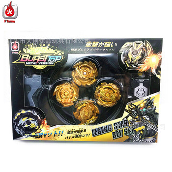 Burst Gyro Limited Gold Version with Competitive Battle Plate Set Beyblade Toy Handle Combination xd168 30a limited black warrior set burst burst assembly gyro alloy gyro toy four in one