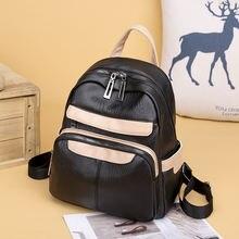 Маленький женский кожаный рюкзак 8 л 2020 школьная сумка модный
