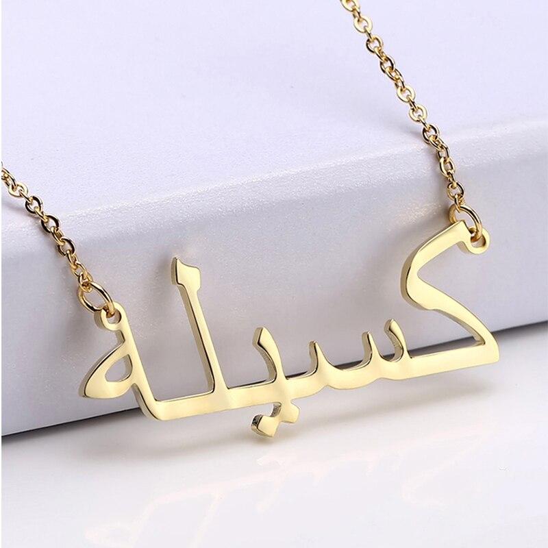 Arabisch Name Halskette Personalisierte Nameplated Name Halsketten & Anhänger Edelstahl Halsreif Bijoux Benutzerdefinierte Arabische Halskette Frauen