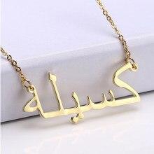 Arapça kolye kişiselleştirilmiş Nameplated adı kolyeler ve kolye paslanmaz çelik gerdanlık Bijoux özel arapça kolye kadın