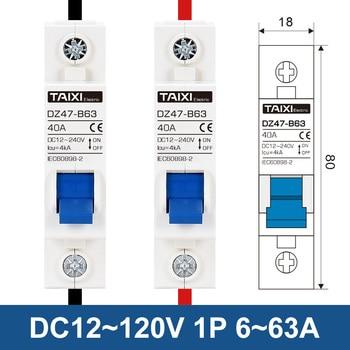 Protector de batería de coche DC12V 24V 48V 36V DC MCB, disyuntor DZ47 Mini, interruptor de rotación positivo y negativo 2