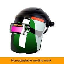 Сварочная маска домашнего типа автоматический фотоэлектрический