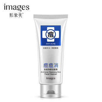 Image beauty acne moisturizing cleansing acne cleansing cream acne rejuvenation cleansing cleansing facial clean cleansing фото