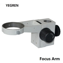 Stereo Microscope Adjustment Focus Arm Holder E Arm Head Holder Ring Arbor Stand Bracket Diameter 76 mm Accessories(China)