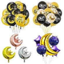 Ballons en Latex pour Eid Mubarak, en forme de lune noire, en or, décorations pour Aid Moubarak, Ramadan Kareem Eid, en forme d'étoile, en feuille