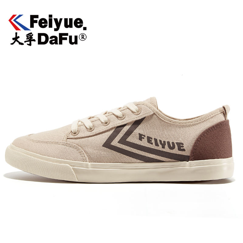 DafuFeiyue Canvas Sneakers 2070 Shoes Women Men Casual Flats Vintage Fashion Vulcanized Shoes Comfortable Leisure Sneakers