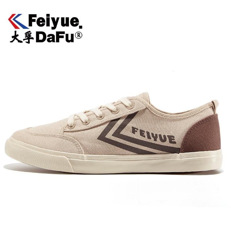 DafuFeiyue Canvas Sneakers 2070 Shoes Women Men Casual Flats Vintage Fashion Vulcanized Shoes Comfortable Leisure Sneakers