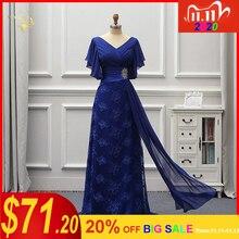 Vestidos de manga corta para la madre de la novia de talla grande, vestido largo Formal de noche para mujer, vestido de encaje de novia abiye gece elbisesi 2020