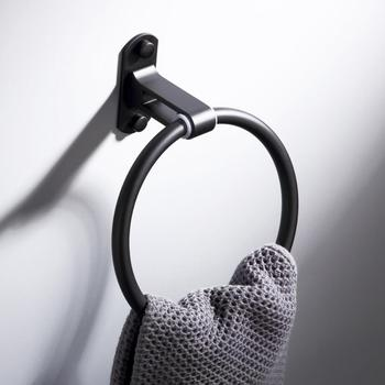 2018 nowoczesny Design czarny pierścienie ręcznik wieszak ręczniki uchwyt na ręczniki okrągły ścienny do montażu na ścianie wieszak na ręczniki wieszak na ręczniki akcesoria łazienkowe sprzętowe tanie i dobre opinie Grandaka Ze stopu aluminium ze stopu aluminium 8071 Lakierowane Black