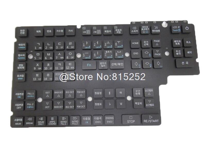 Clavier pour ELF E-909 E-900 E909 E900 processeur MIDI numérique corée KR noir avec rétro-éclairé nouveau