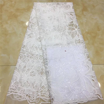 Onion 2020 white Hot Sale Nigerian Laces Fabrics High Quality Tulle African Laces Fabric Wedding African French Net Lace