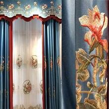 Шторы в китайском стиле для гостиной столовой спальни ретро