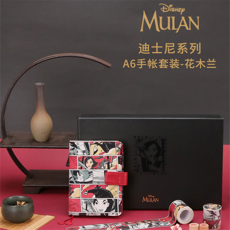 Kinbor x Disney Mulan Theme Premium Notebook Journal Set A6 Size Gift Packaging Notebooks School Suppliers Gift Tools Stationery