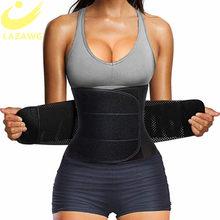 LAZAWG-corsé para reducir la cintura y de sudoración, Faja deportiva, sudoración, para adelgazar
