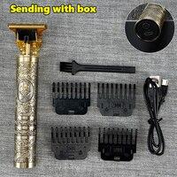 huzi-Box