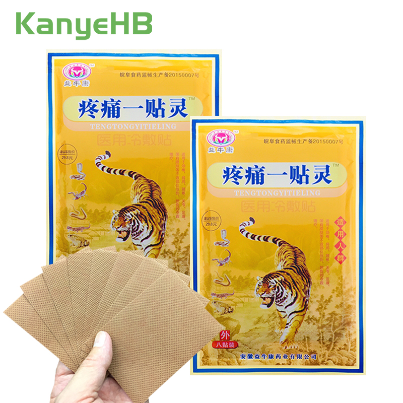 8pcs Medical Plaster Joint Pain Relieving Tiger Blam Patch Knee Rheumatoid Arthritis Chinese Pain Patch Health Massage H042