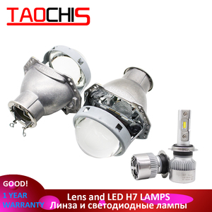 Image 5 - TAOCHIS 3.0 inches Head light retrofit HELLA 3R G5 bi xenon projector lens Using H7 Halogen Projector Xenon LED lamps