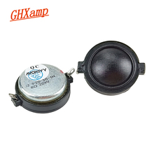 GHXAMP 1 인치 네오디뮴 트위터 실크 필름 지우기 부드러운 스피커 고음 멀티미디어 자동차 스피커 8ohm 20W 2PCS