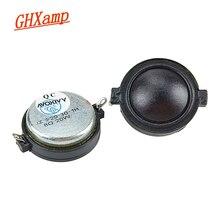 GHXAMP altavoz Multimedia de agudos para coche, altavoz de agudos con película de seda de 1 pulgada, agudos, 20W, 2 uds.