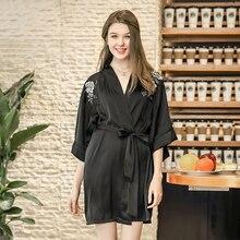 New sexy spinning silk sleepwear bathrobe ladies summer autumn satin print night robe home wear