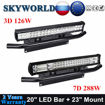 цена на 20inch LED Work Light Bar Offroad 3D 126W 7D 288W +23 Bull Bar Front Bumper License Plate Mount Bracket For Auto Car Truck SUV