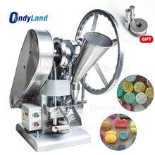 CandyLand Machine à pression TDP1.5, perforatrice, simple, pour fabriquer des moules, pour fabriquer du sucre, des bonbons