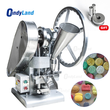 CandyLand TDP 1,5 Presse Maschine Einzigen Tablette Punch Sterben Zucker Presse Maschine Candy Stanzen Machen Formenbau Maschine