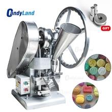 CandyLand TDP1.5 Press Machine Single Tablet Punch Die Sugar Press Machine Candy Stamping Making Pressing Mold Making Machine