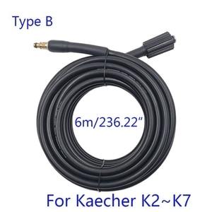 Image 2 - 6 ~ Áp 10M Nước Vệ Sinh Vòi Ống Dây Áp Lực Ống Máy Rửa Xe Nước Vòi Cho Karcher K Series