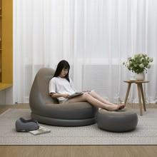 Furniture Inflator Lazy-Bag Air-Sofa-Bed Garden Portable
