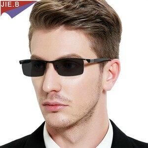 Image 3 - 새로운 디자인 Photochromic Reading Glasses 남성 하프 림 티타늄 합금 노안경 안경 diop터가있는 선글라스 변색