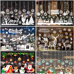 Huiran 2019 Christmas Window S