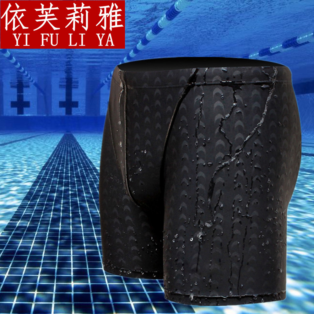 18-Style MEN'S Boxers Shark Skin Scale Short Game Bubble Hot Spring Swimming Trunks-