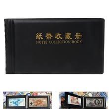 Бумажные держатели для денег, карманы для коллекционирования, новый альбом для коллекционирования книг