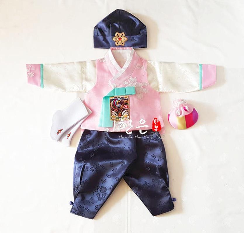 Korean National Costume Boy's Hanfu Boy's Birthday Hanfu Latest Style He-tz61102 Children Clothes Kids Christmas Clothes