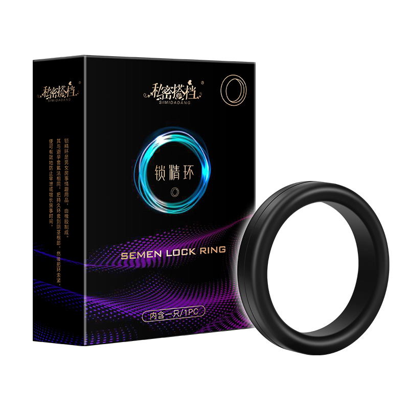 1PC Silicone Penis Rings Wheel Cockring Adult Sex Products Delay Male Masturbation Fun Toys For Men