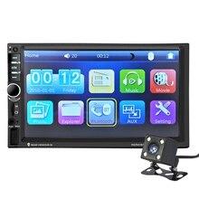 Двойной Din 7 дюймов HD пресс-экран Автомобильный радиоприемник, автомобильный MP5 плеер головное устройство, поддержка Bluetooth Android/iPhone Mirror Link FM