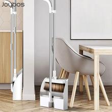 Joybos casa à prova de vento vassoura & dustpan conjunto inoxidável vertical extensível vassoura piso escova limpeza pente macio dentes jbs16