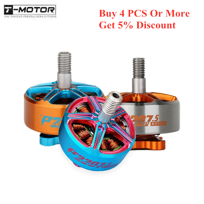 T-motor PACER P2207.5 2207.5 1750/1950/2550KV 4-6S Brushless Motor for FPV Racing Drone RC Quadcopter Multirotor RC Parts Accs