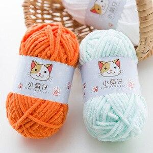 mylb 1ball=50g Diy knitting coarse wool yarn ice floss yarn baby knitting Crochet Cloth Yarn scarf medium thick thread(China)