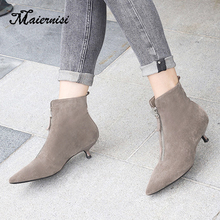 MAIERNISI Women Boots British style flock boots casual fashion Plus Size Low High Heel Ladies Boot Winter all match