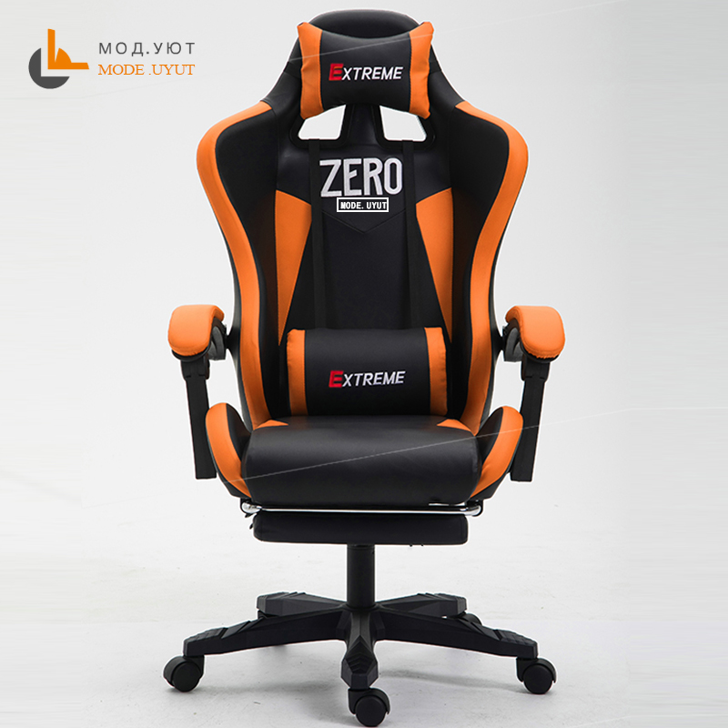 ZERO-L WCG gaming chair ergonomic computer armchair anchor home  game competitive seats free shipping