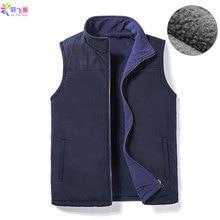 Casual Autumn Winter Fleece Mens Vest Black Sleeveless Mens Vest  5XL Warm Thick Mens Vest Jacket Chaleco Gilet
