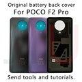 Для POCO F2 Pro 100% Оригинальная крышка аккумулятора, poco f2 pro замена заднего стекла, Pocophone запасные части