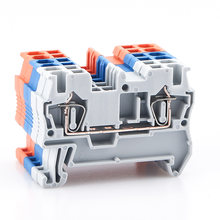 Din Rail Terminal Block ST-2.5 Return Pull Type Spring Connection Connector Screwless Copper 10pcs Wire Conductor ST2.5