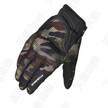 Сенсорный экран Komine GK-194 3D сетчатые дышащие перчатки мотоциклетные MTB велосипедные внедорожные перчатки