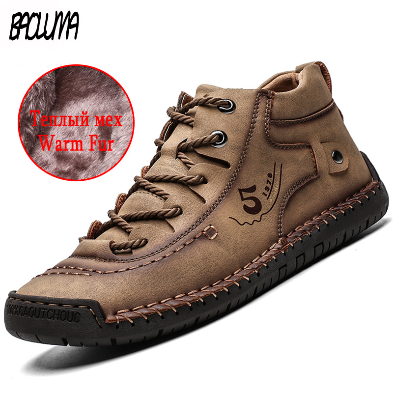 Classic Winter Men's Boots Comfortable Men Ankle Boots Thick Plush Warm Snow Boots Leather Autumn Outdoor Man Motorcycle Boots